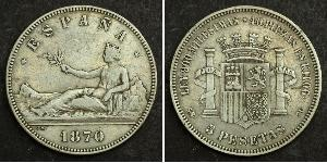 5 Peseta Erste Spanische Republik (1873 - 1874) Silber