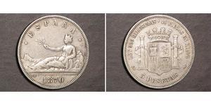 5 Peseta First Spanish Republic (1873 - 1874) Silver