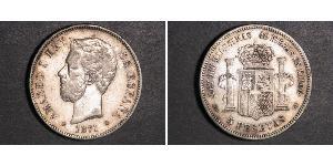 5 Peseta Kingdom of Spain (1814 - 1873) Silver Amadeo I of Spain (1845 - 1890)