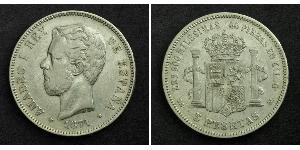 5 Peseta Kingdom of Spain (1814 - 1873) Silver Amadeo I of Spain (1845 - 1890)