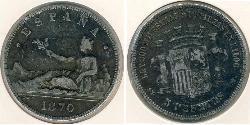 5 Peseta Kingdom of Spain (1814 - 1873)