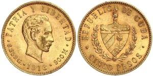 5 Peso Cuba 金 Jose Julian Marti Perez (1853 - 1895)