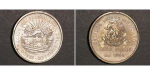5 Peso 墨西哥 銀