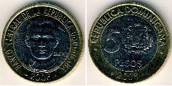 5 Peso Dominican Republic Bimetal