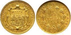 5 Peso Costa Rica Gold