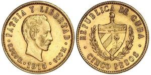 5 Peso Cuba Gold Jose Julian Marti Perez (1853 - 1895)