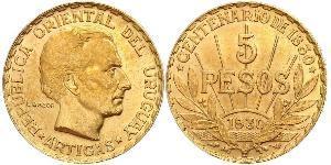 5 Peso Uruguay Gold José Gervasio Artigas