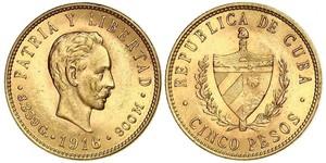 5 Peso Cuba Or Jose Julian Marti Perez (1853 - 1895)