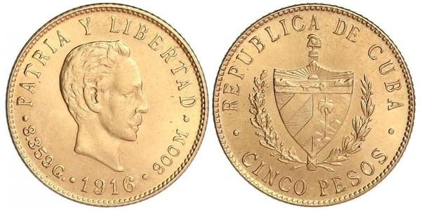 5 Peso Cuba Oro Jose Julian Marti Perez (1853 - 1895)