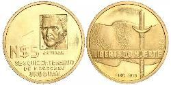 5 Peso Uruguay Oro José Gervasio Artigas