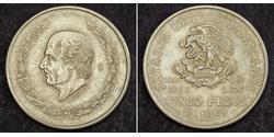 5 Peso Second Federal Republic of Mexico (1846 - 1863) Silber Miguel Hidalgo