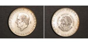 5 Peso Second Federal Republic of Mexico (1846 - 1863) Silver Miguel Hidalgo