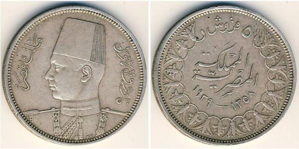 5 Piastre 埃及 銀