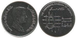 5 Piastre Giordania Acciaio/Nichel Abdullah II of Jordan (1962 - )