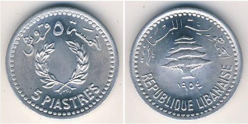 5 Piastre Lebanon Aluminium