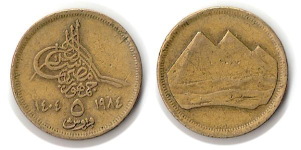 5 Piastre Arab Republic of Egypt  (1953 - ) Brass