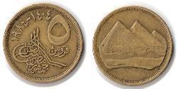 5 Piastre Arab Republic of Egypt  (1953 - ) Bronze/Aluminium