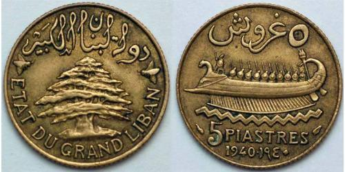 5 Piastre Lebanon Bronze/Aluminium