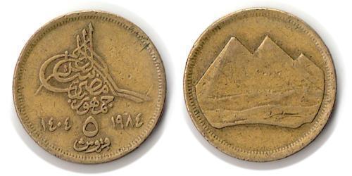 5 Piastre République arabe d