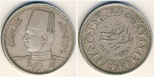 5 Piastre Egipto (1953 - ) Plata