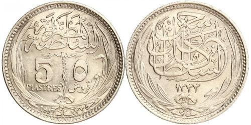 5 Piastre Arab Republic of Egypt  (1953 - ) Silver