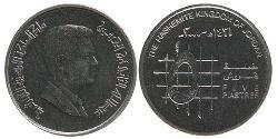 5 Piastre Hashemite Kingdom of Jordan (1946 - ) Steel/Nickel Abdullah II of Jordan (1962 - )