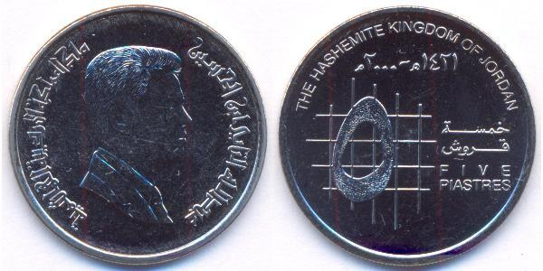 5 Piastre Hashemite Kingdom of Jordan (1946 - ) Steel/Nickel Abdullah II of Jordan (1962 - )