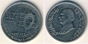 5 Piastre Jordania  Hussein of Jordan (1935 -1999)