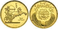 5 Pound Ägypten (1953 - ) Gold