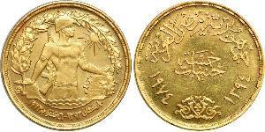 5 Pound Arab Republic of Egypt  (1953 - ) Gold