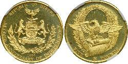 5 Pound Republic of Biafra (1967-1970) Gold