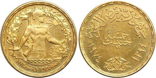 5 Pound Egipto (1953 - ) Oro