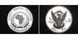 5 Pound Sudan Silber