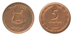5 Pruta Israel (1948 - ) Bronze