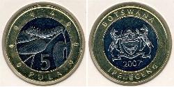 5 Pul Botswana Bimetal