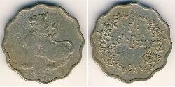 5 Pya Burma Copper/Nickel