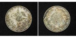 5 Qirush Arab Republic of Egypt  (1953 - ) Silver