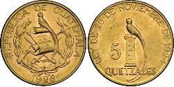 5 Quetzal República de Guatemala (1838 - ) Gold