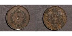 5 Reis Kingdom of Portugal (1139-1910) / Azoren Kupfer