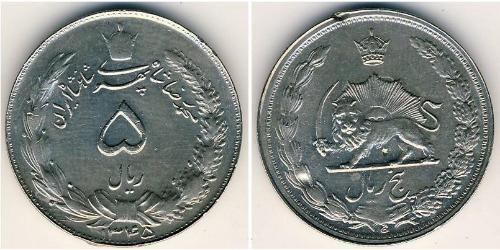 5 Rial Iran Copper/Nickel