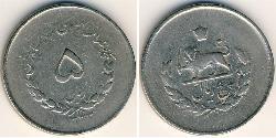 5 Rial Iran Kupfer/Nickel