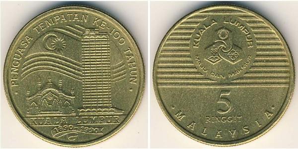 5 Ringgit Malasia (1957 - ) Cobre/Zinc