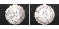 5 Riyal United Arab Emirates Silver