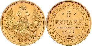 5 Rouble Empire russe (1720-1917) Or Nicolas I (1796-1855)