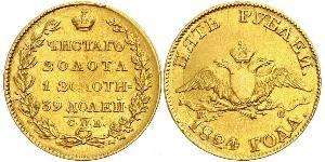 5 Rouble Empire russe (1720-1917) Or Alexandre I (1777-1825)