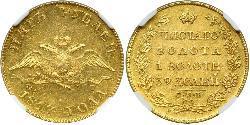 5 Rubel Russisches Reich (1720-1917) Gold Alexander I (1777-1825)