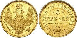 5 Rubel Russisches Reich (1720-1917) Gold Nikolaus I (1796-1855)