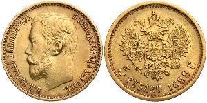 5 Rubel Russisches Reich (1720-1917) Gold Nikolaus II (1868-1918)