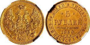 5 Rubel Russisches Reich (1720-1917) Gold Nikolaus I (1796-1855)