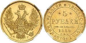 5 Ruble 俄罗斯帝国 (1721 - 1917) 金 Nicholas I of Russia (1796-1855)